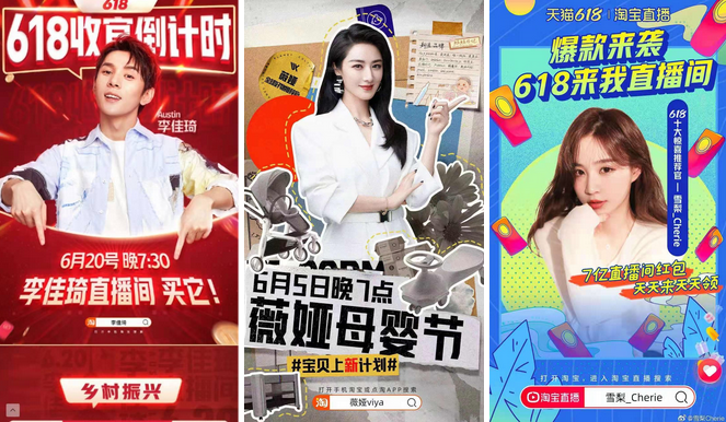 KOL launched a series of live streaming during 618 Shopping Festival